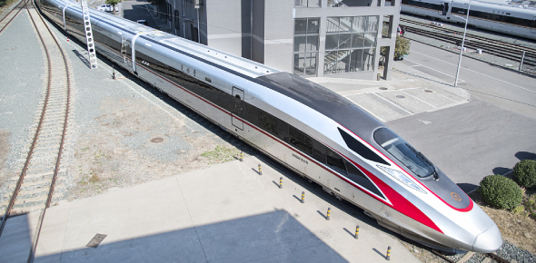 The bullet train originated in Japan and has a Japanese name called Shinkansen. The bullet train