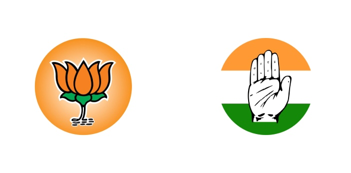 Some people may become confused with the differences between the BJP and the Congress party when
