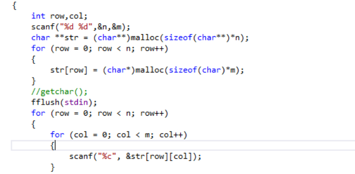 Scanf and gets are both C functions that read inputs made by a user from standard input. Although