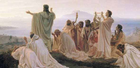 What did Pythagoras believe?