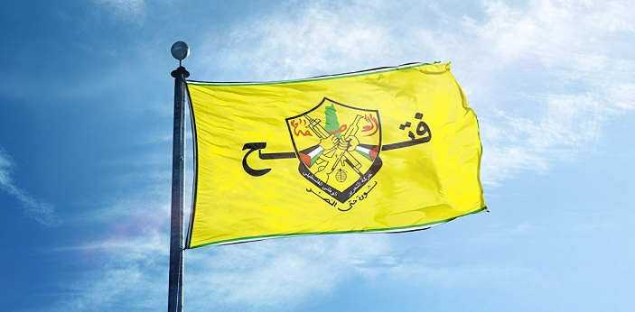 Fatah is a secular, moderate group which is bound by Israeli interest through the Oslo Accords.