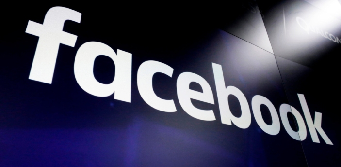 Hi5 used to be a viral social media platform. It was one of the first social media platforms that
