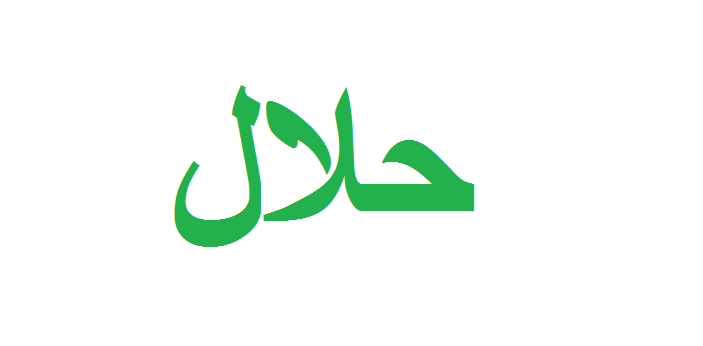 Halal is an Arabic word that refers to anything that is permissible. It is a general word for what
