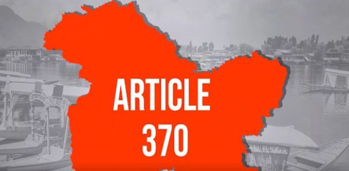 The first thing that will happen is that Kashmir will lose the ability to create its laws. This