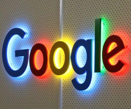 Google Sliding Puzzle